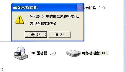 可以恢复硬盘格式化吗?格式化硬盘的恢复方法
