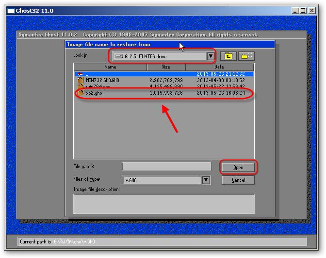 4.进入WinPE 2003后,我们看到桌面上有很多实用工具的快捷方式。包括:口袋PE一键Ghost,DiskGenius磁盘管理、系统硬件检测《口袋PE中硬盘内存检测工具介绍》、windows安装工具等。在这里我们选择口袋PE一键Ghost,双击打开。