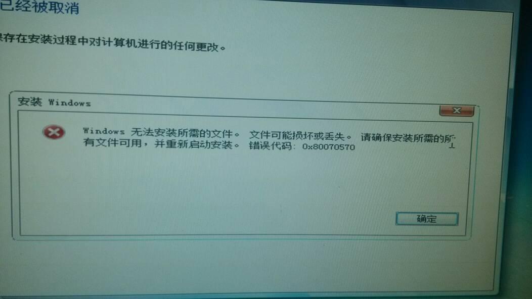 http://www.doudouxitong.net/uploads/allimg/140827/1-140RG60351449.jpg