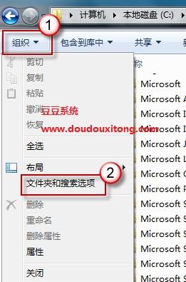 过系统设置解决win7和win8图片或文件无法显示缩略图