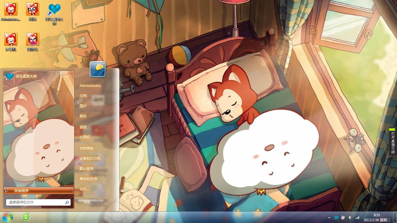 是小小阿狸躺在自己的小床上,盖着那个可爱的小白云被子,舒服的睡觉呢