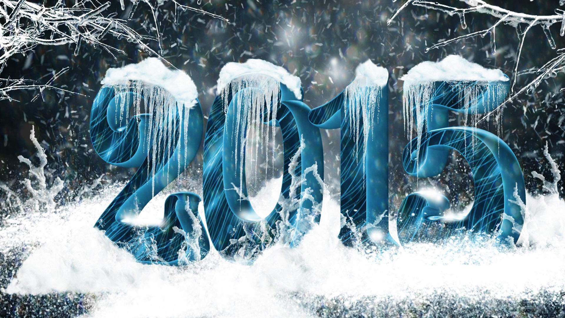 > 喜迎2015新春羊年大吉桌面壁纸系列图片