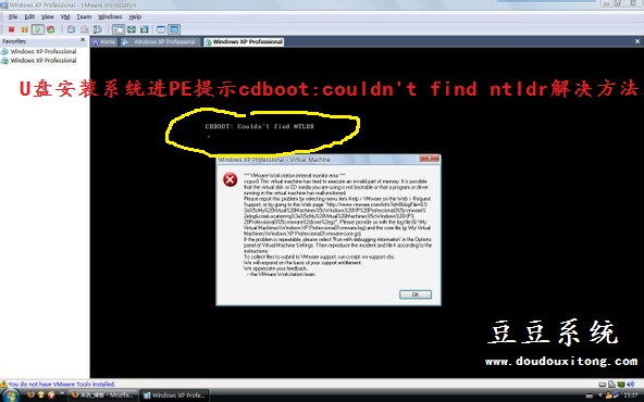 U盘安装系统进PE提示cdboot:couldn't find ntldr解决方法
