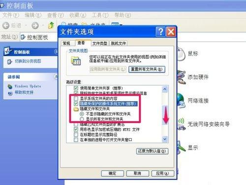 资源管理器在哪里打开_pdf格式打开器下载_360游戏优化器怎么打开