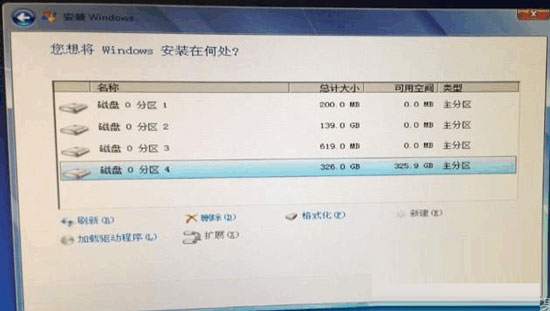 使用U盘安装MAC与windows双系统教程 MAC下安装双系统