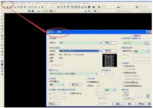 图片XP系统电脑共享快捷打印CAD教程图纸_客厅天花吊顶网络cad简约图片