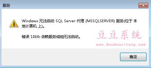 Windows无法启动服务错误1068:依赖服务或组