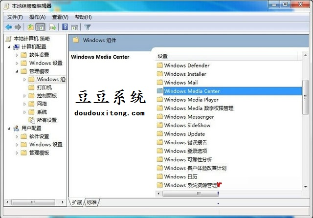 WWW_WINDOWSMEDIA_COM_通过win7系统组策略禁用windows media center服务