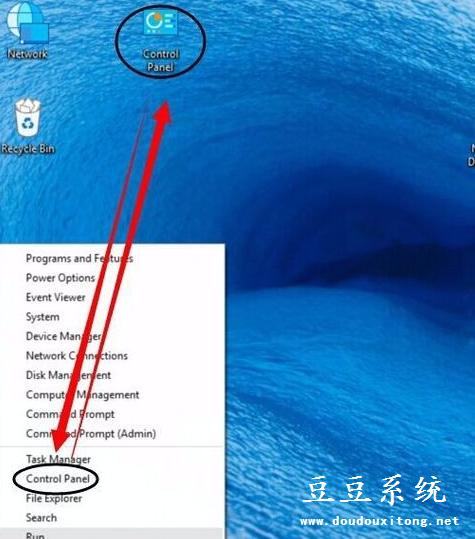 英文版Windows10系统修改中文语言设置教程