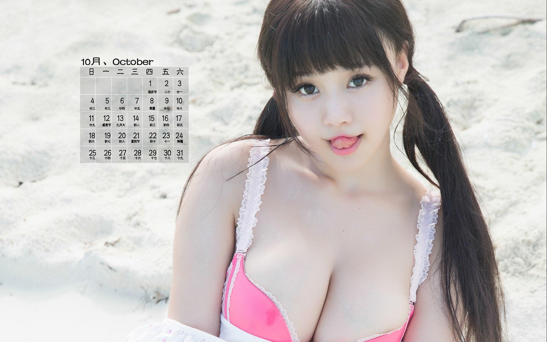2015年十月性感美女日歷電腦桌面壁紙