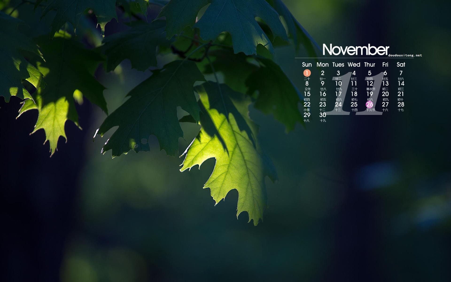 > 2015年11月份绿色护眼日历电脑壁纸