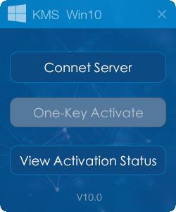 KMS Win10(win10系统一键激活工具) V10.0绿色版