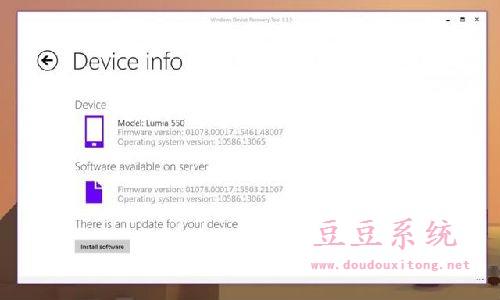 微软发布中端新机Lumia 550最新Windows 10 Mobile系统升级_豆豆新光富貴角8號